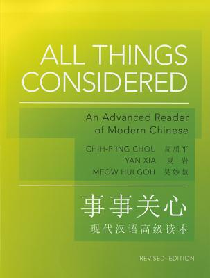 All Things Considered By Chou, Chih-P'Ing/ Xia, Yan/ Goh, Meow Hui